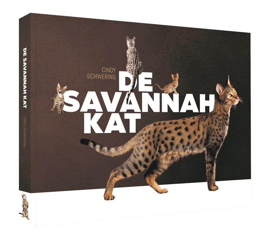 Savannah boek